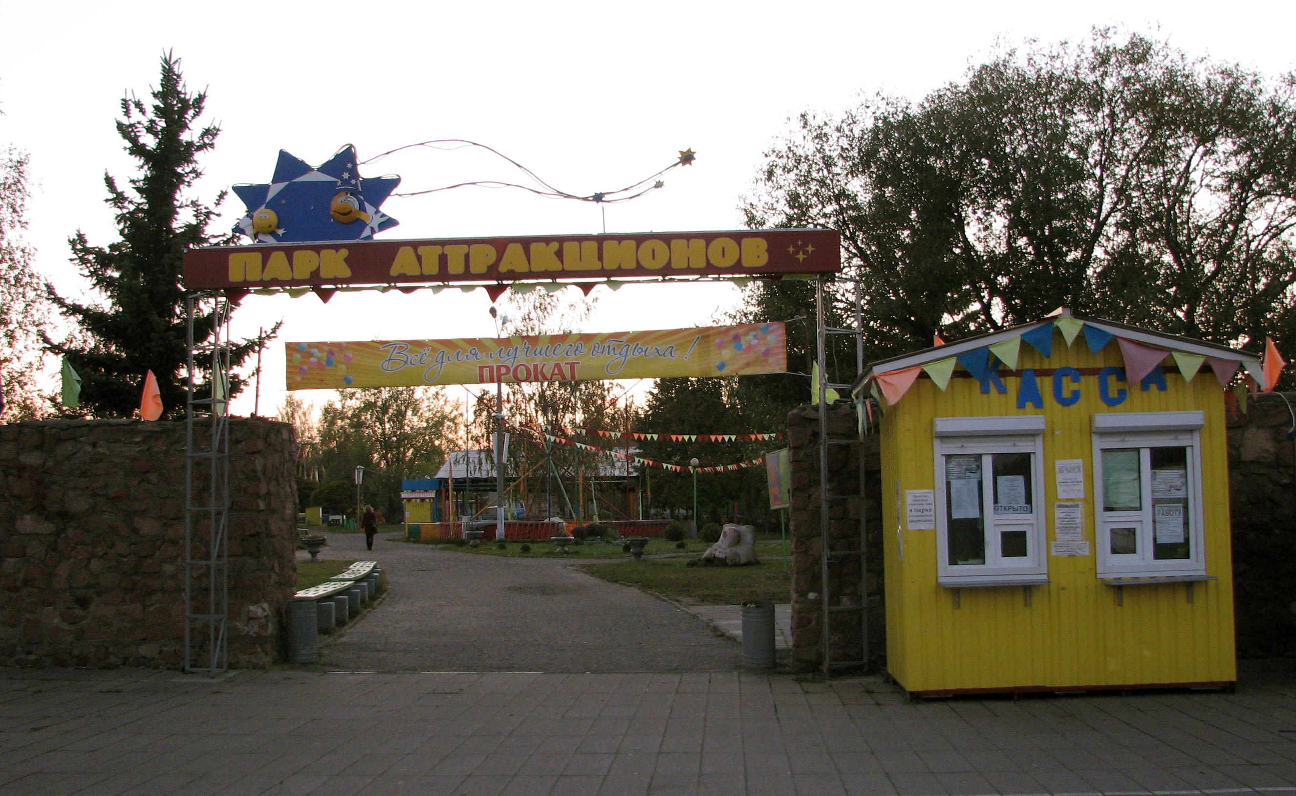 Роблокс построй свой парк аттракционов